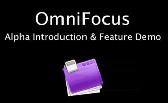 OmniFocus GTD